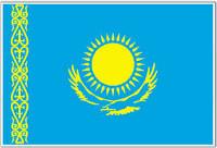 [domain] Kazakhstan Flag