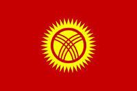 [domain] Kyrgyzstan Flag
