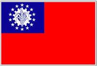 [domain] Myanmar Flag
