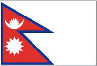 [domain] Nepal Flag
