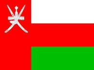 [domain] Oman Flag